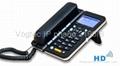 Vogtec IP phone 3190IB 1