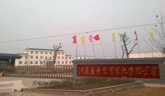 江苏青帝农业发展有限公司
