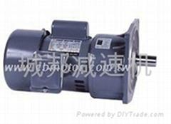 立式附单相铁壳(刹车)马达减速机