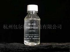 BYK333低稳泡改进型BD-3033-6