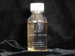 润湿分散剂BD-3071