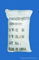 Pentaerythritol  2