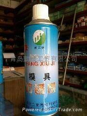 青島新三林模具防鏽劑