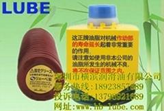 日本原裝進口LUBE潤滑油(脂)FS2-7/4