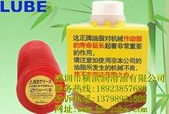 日本原裝進口LUBE潤滑油(脂)MPO-7/4
