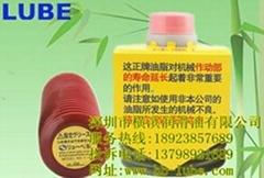 日本原裝進口LUBE潤滑油(脂)NS-1-7/4