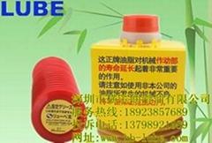 日本原裝進口LUBE潤滑油(脂)JSO-7/4