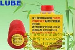 日本原裝進口LUBE潤滑油(脂)NS2(2)-7/4