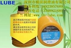 日本原裝進口LUBE潤滑油(脂)LHL-300-7/4S