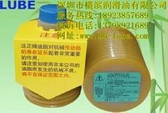 日本原裝進口LUBE潤滑油(脂)JS1-7