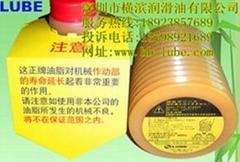 日本原裝進口LUBE潤滑油(脂)YS-2-7