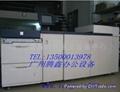 二手富仕施樂彩機DCC8000 1