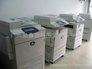 施樂二手彩色複印機DCC4300 2