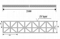 供应双层米字型PC阳光板