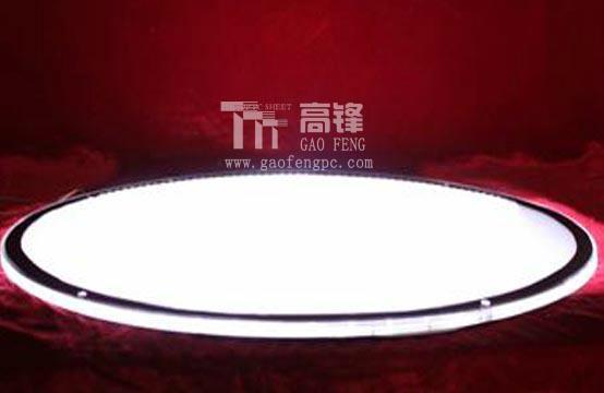 供应LED灯显示专用采光罩 1