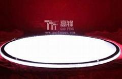 供應LED燈顯示專用採光罩