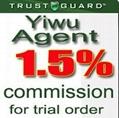 Yiwu Agent 1