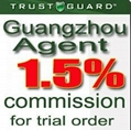 Guangzhou Agent 1