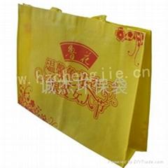 广州无纺布环保袋报价