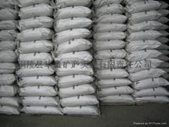 我公司生产树脂砂轮专用高品质硫化铁微粉