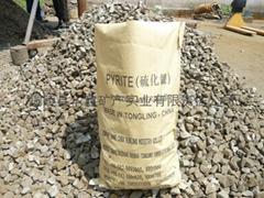 销售高品质黄铁矿和黄铁矿/硫化铁