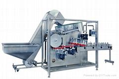 ZHLP-6A全自動理瓶機