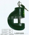 變壓器安全挂鎖 2