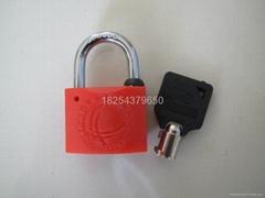 梅花塑钢挂锁 电网专用通