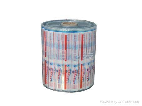 高阻隔包裝膜 1