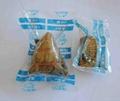 冷凍食品包裝袋