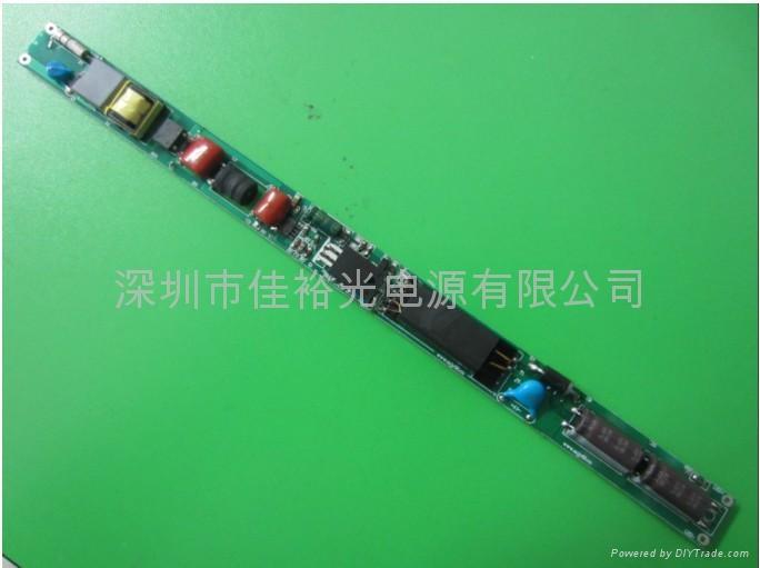 LED隔離日光燈驅動電源 1