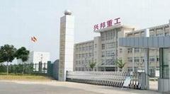 XingBang Heavy Industry Machinery Co., LTD