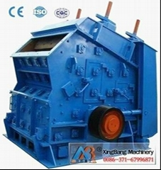SELL Fine Impact Crusher-best selling