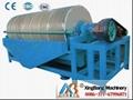 Magnetic Separator-cnxb0613