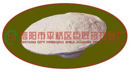 長期大量供應  水泥加強劑 1