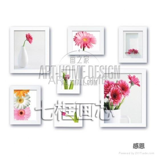 画之家品牌相框墙 1