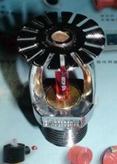 FM/UL Fire Sprinkler