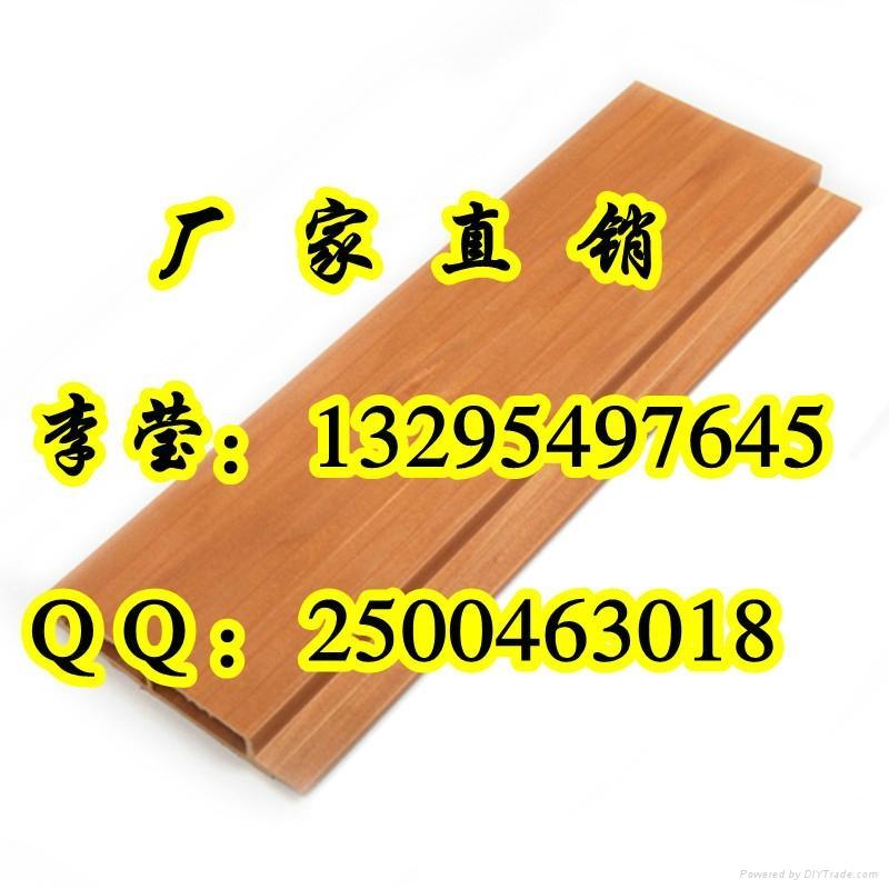批发优质生态木墙板 1