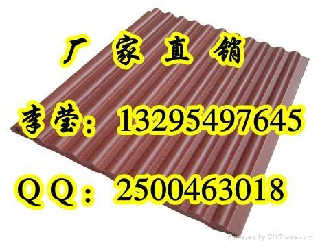 批发优质生态木墙板 3