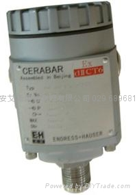 隔爆型E+H壓力變送器PMC133IZ 1