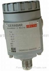 隔爆型E+H壓力變送器PMC133IZ