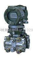 差壓變送器EJA110 1