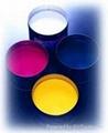 感光變色材料 1