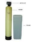 玻璃水软化水设备