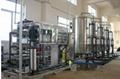瀋陽RO反滲透純水設備