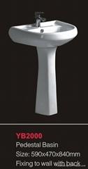 Pedestal Basin-YB2000