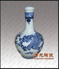景德鎮陶瓷酒瓶廠