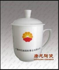 陶瓷会议茶杯定做