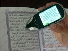 VA9000 memory 4GB digital Quran read pen