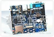 ARM开发板 1
